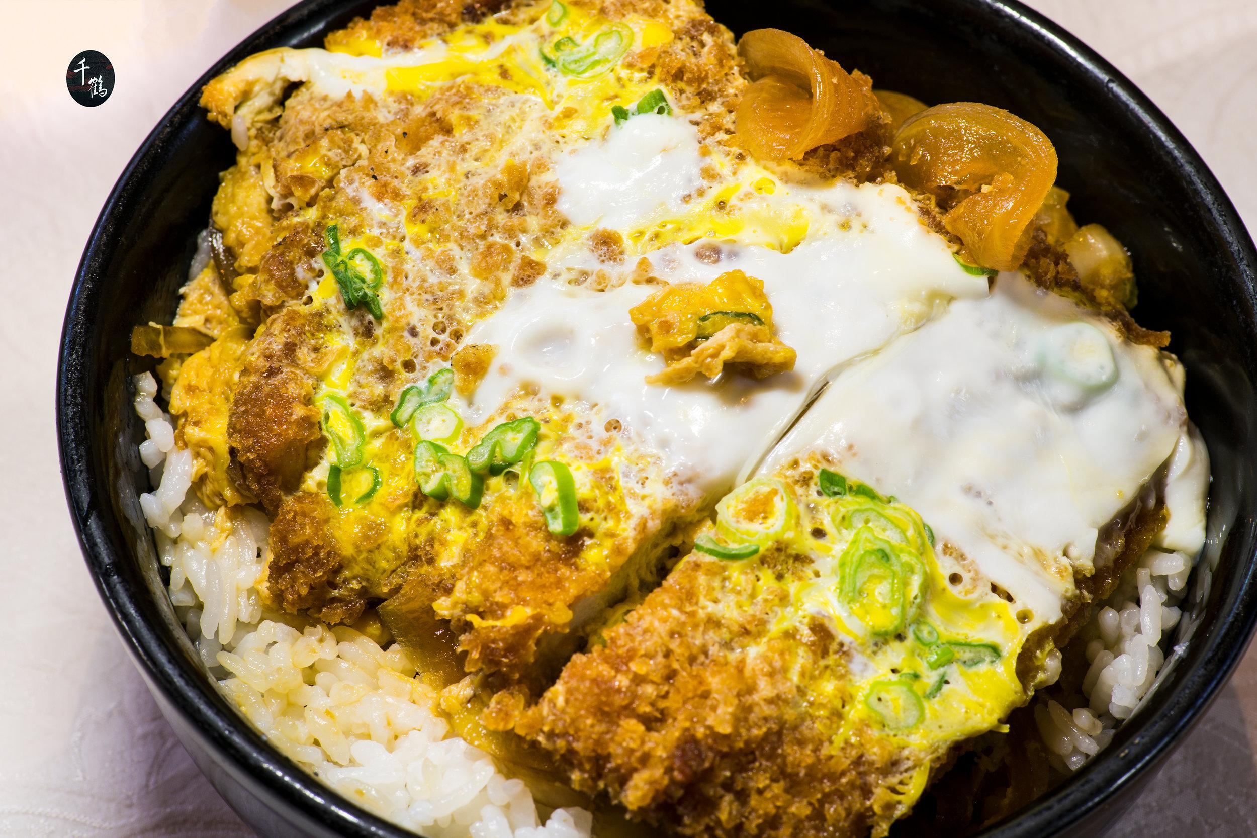 Pork cutlet Rice $9.99