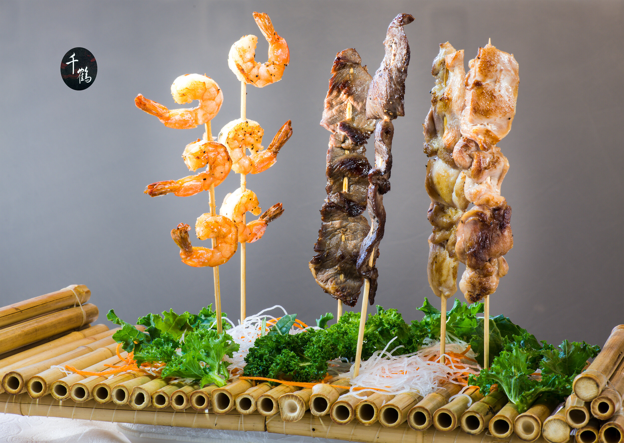 BBQ Skewer Shrimp, Beef or Chicken $5.99 for 2 skewers of the same choice