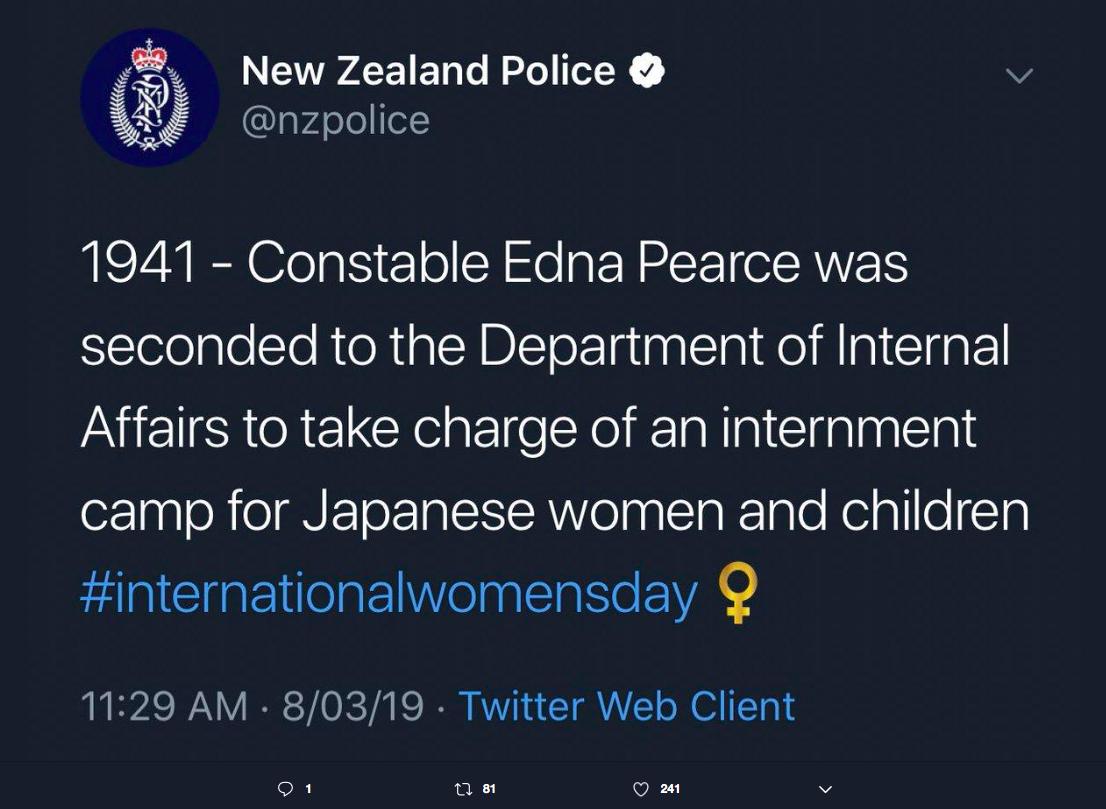 Image Source: NZ Police via Twitter