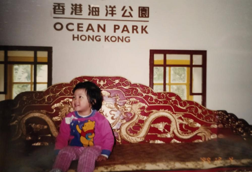 Yours truly, aged 2, blissfully unaware of the calamity that will hit Hong Kong in twenty years [image probably by my parents]