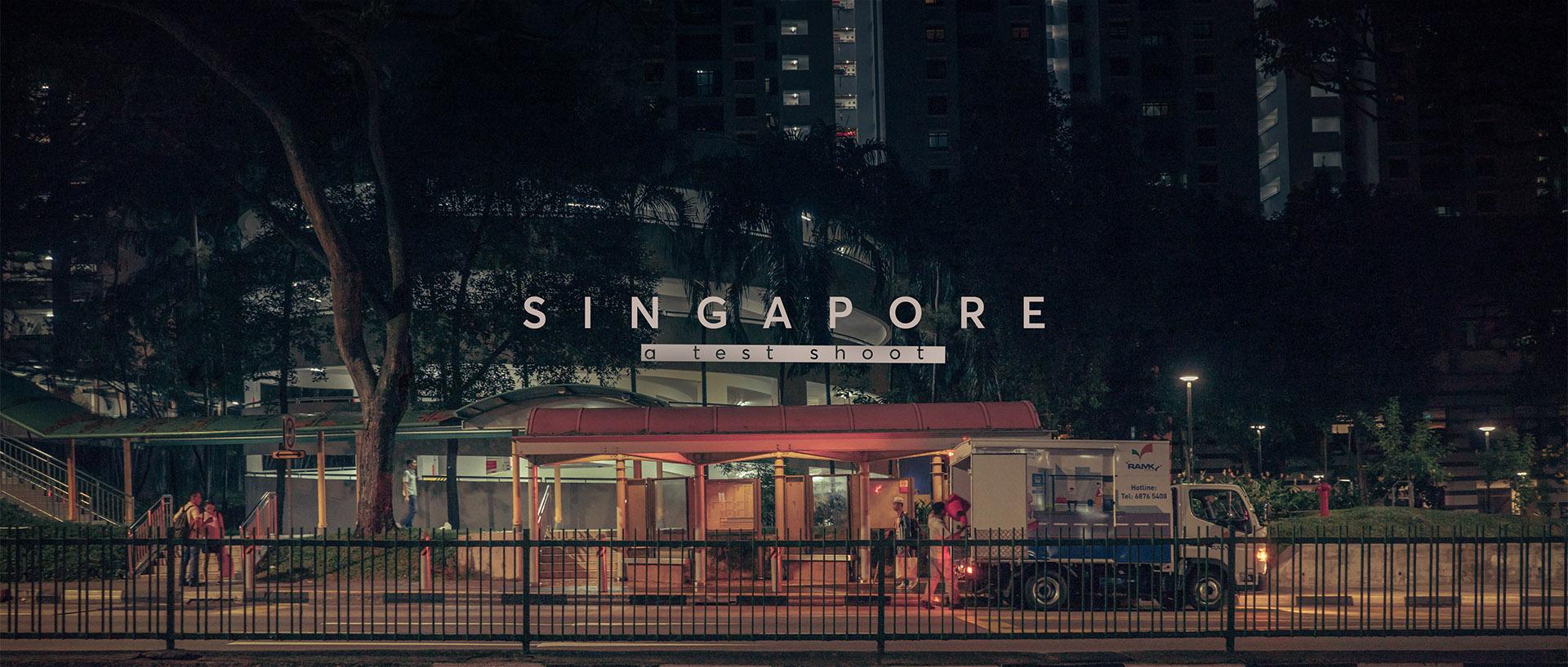 Nikko Pascua Travel photography Singapore_09218-cover.jpg