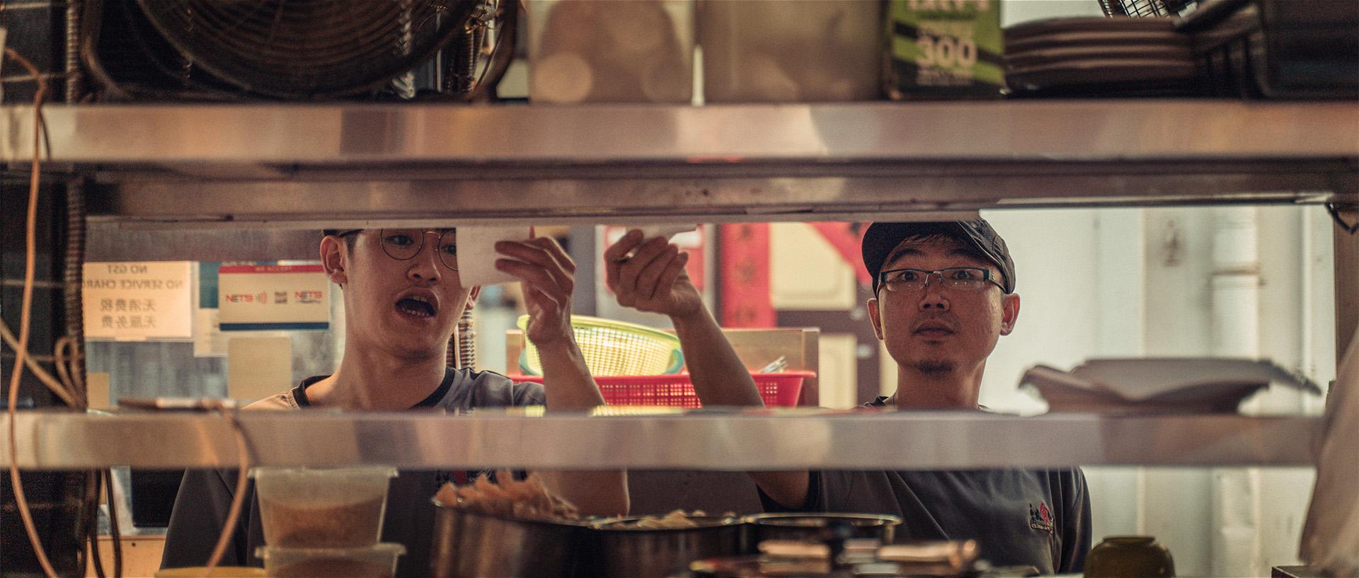 Nikko Pascua Travel photography Singapore_01399.jpg