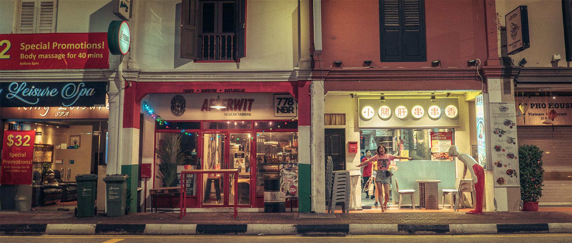 Nikko Pascua Travel photography Singapore_09051.jpg