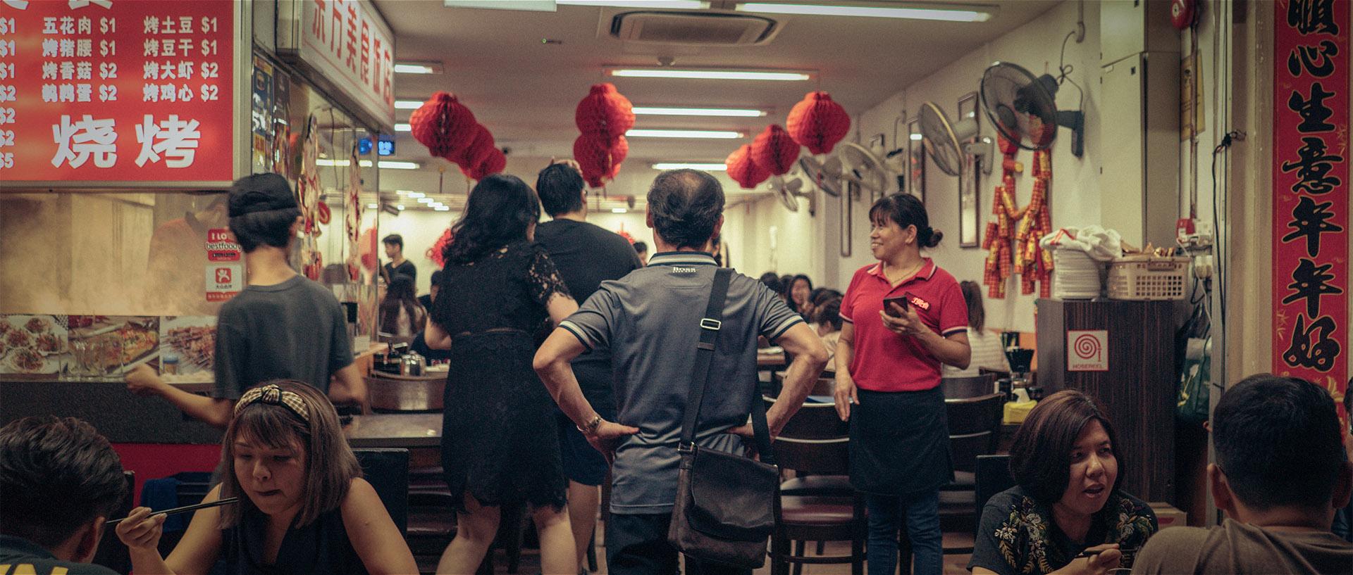 Nikko Pascua Travel photography Singapore_09142.jpg