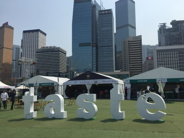 TasteofHK-1-768x576.jpg
