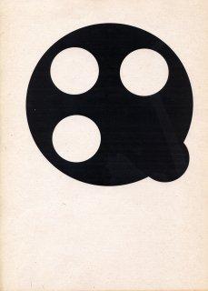 jiri-kovanda-bez-nazvu-6.5.94-tus-na-papire-a4.galerie1patro-glr-detail-440x320.jpg