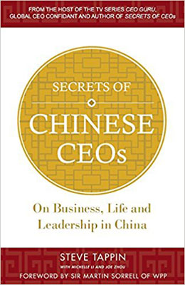 secrets of chinese ceos.jpg