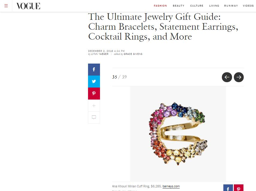 Vogue | Holiday Gift Guide