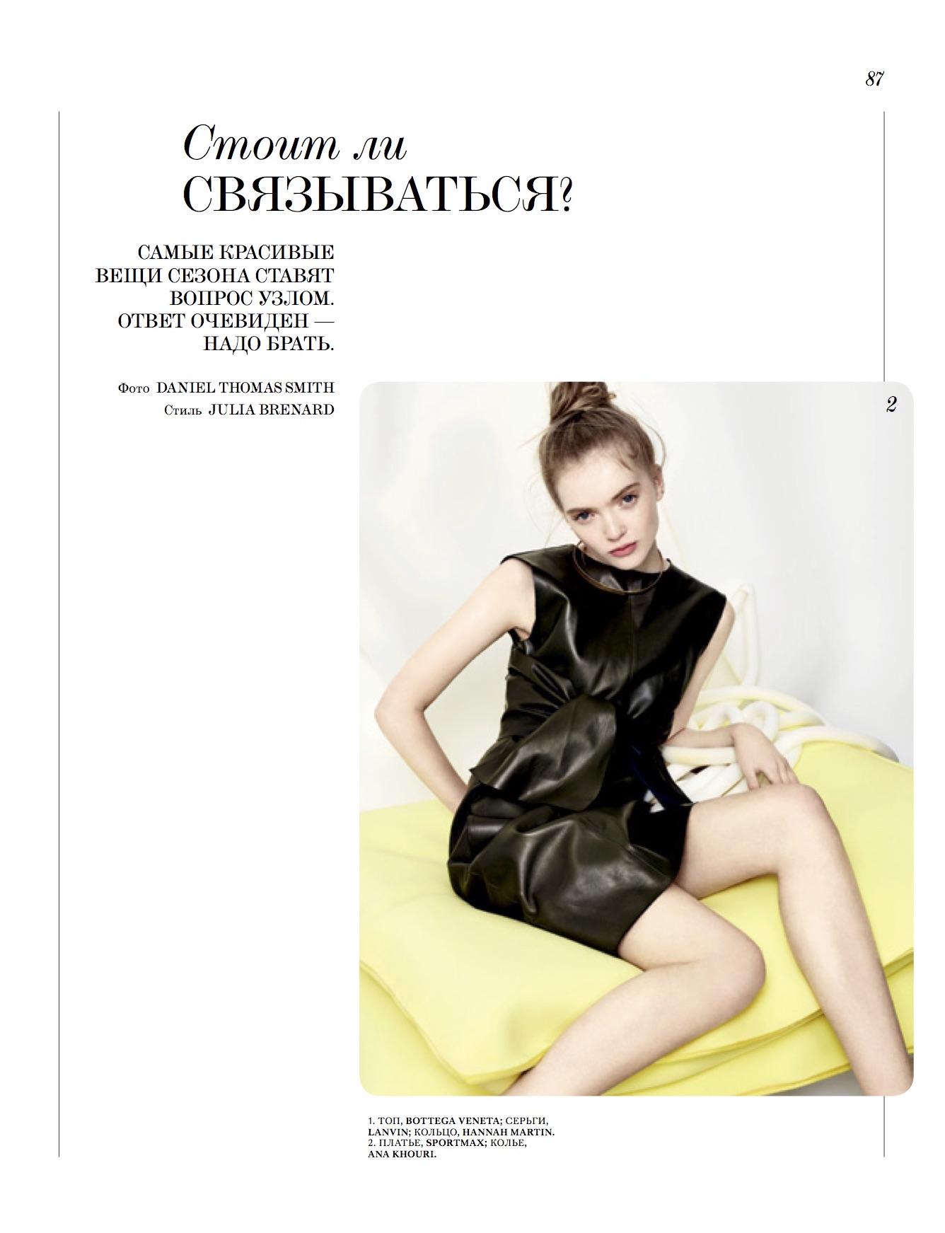 InterviewRUSMARS15uliaBrenardAK.jpg