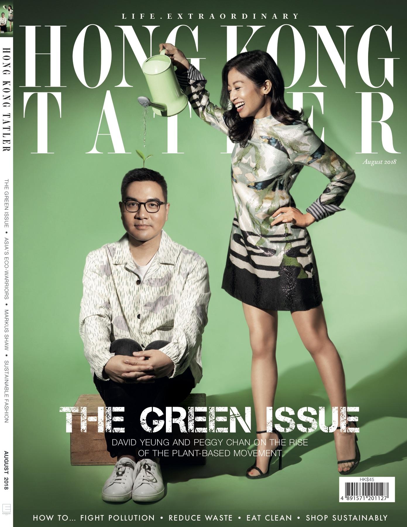 TATLER Hong Kong August 2018 Cover.jpg