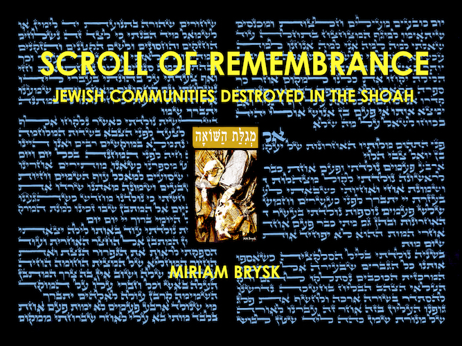Scroll of Remembrance