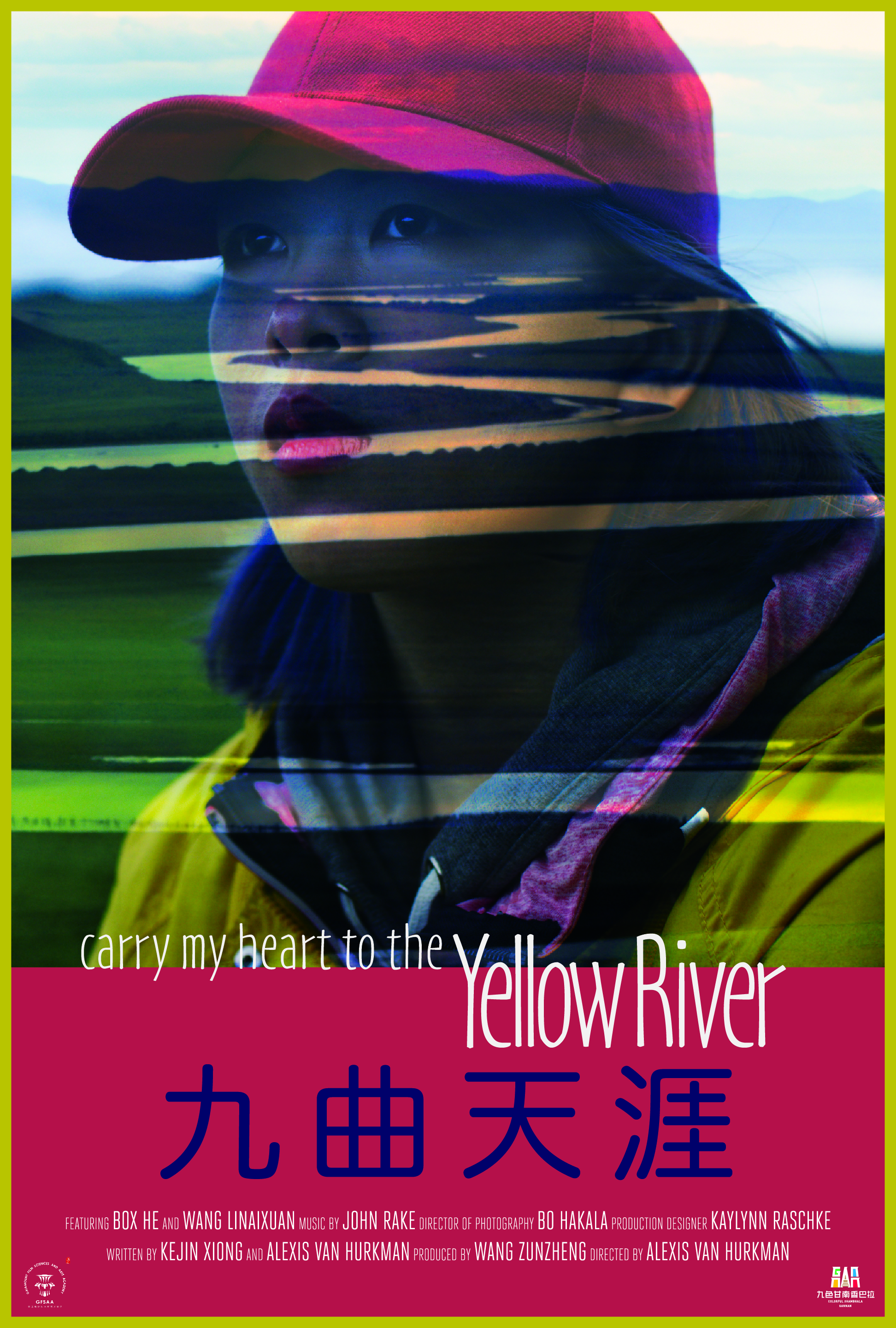 CarryMyHeartToTheYellowRiver_Poster.jpg