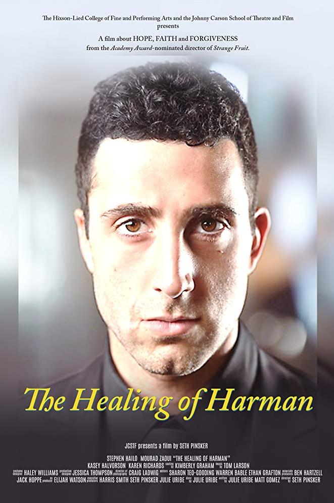 HealingofHarman.png