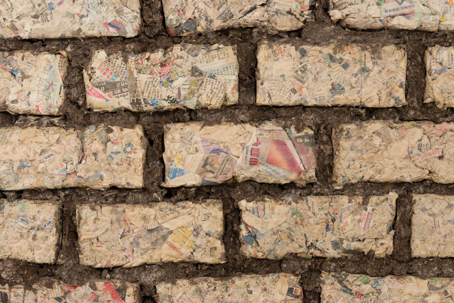 Bea Fremderman  Untitled (Brick Wall) , 2016 (detail view)