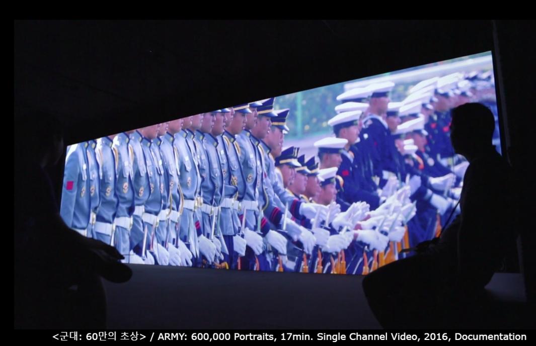 Kelvin Kyung Kun Park-Army.png