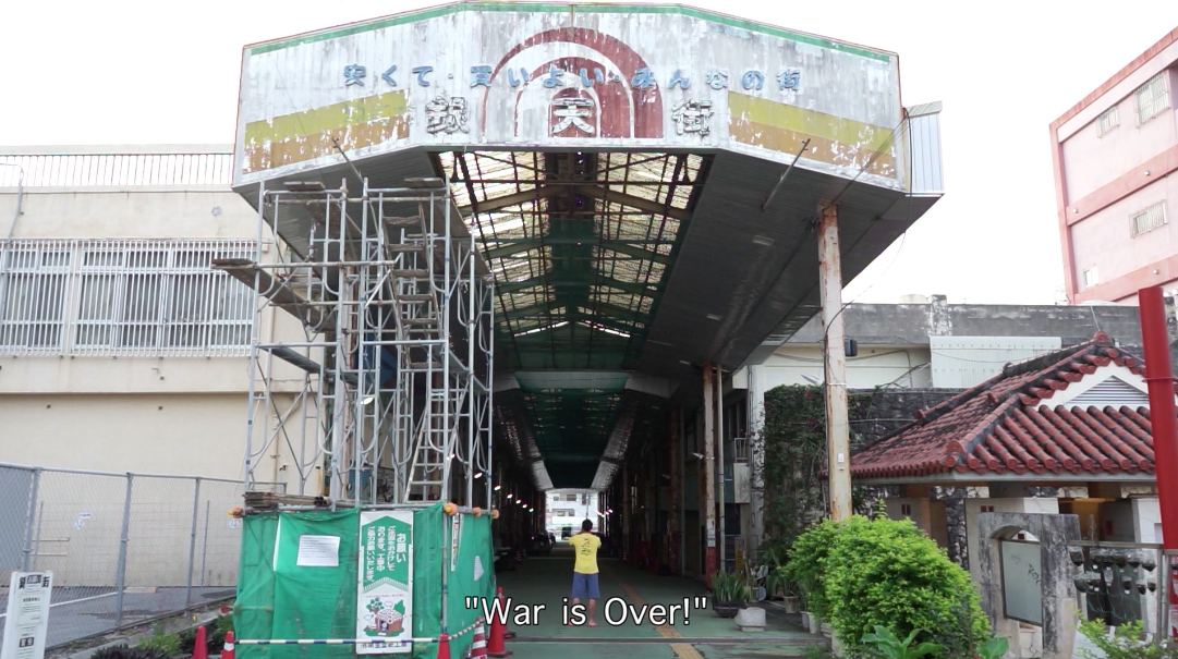 Bontaro Dokuyama,  War is Over,  video still. Courtesy of the artist.