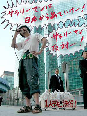 Makoto Aida,  Demonstration Machine for One Person (Against Salaryman) , 2005, Courtesy Mizuma Art Gallery