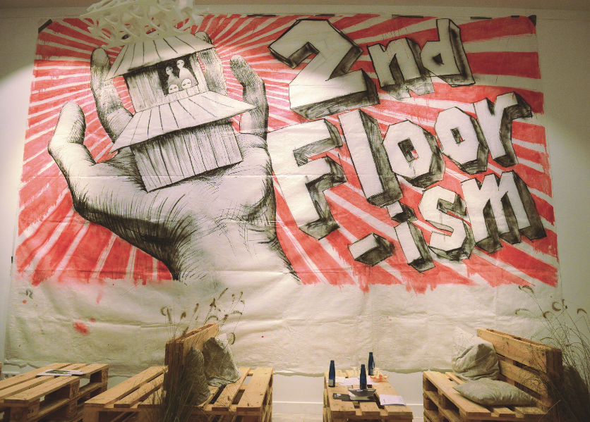 2nd Floorism by Makoto Aida -