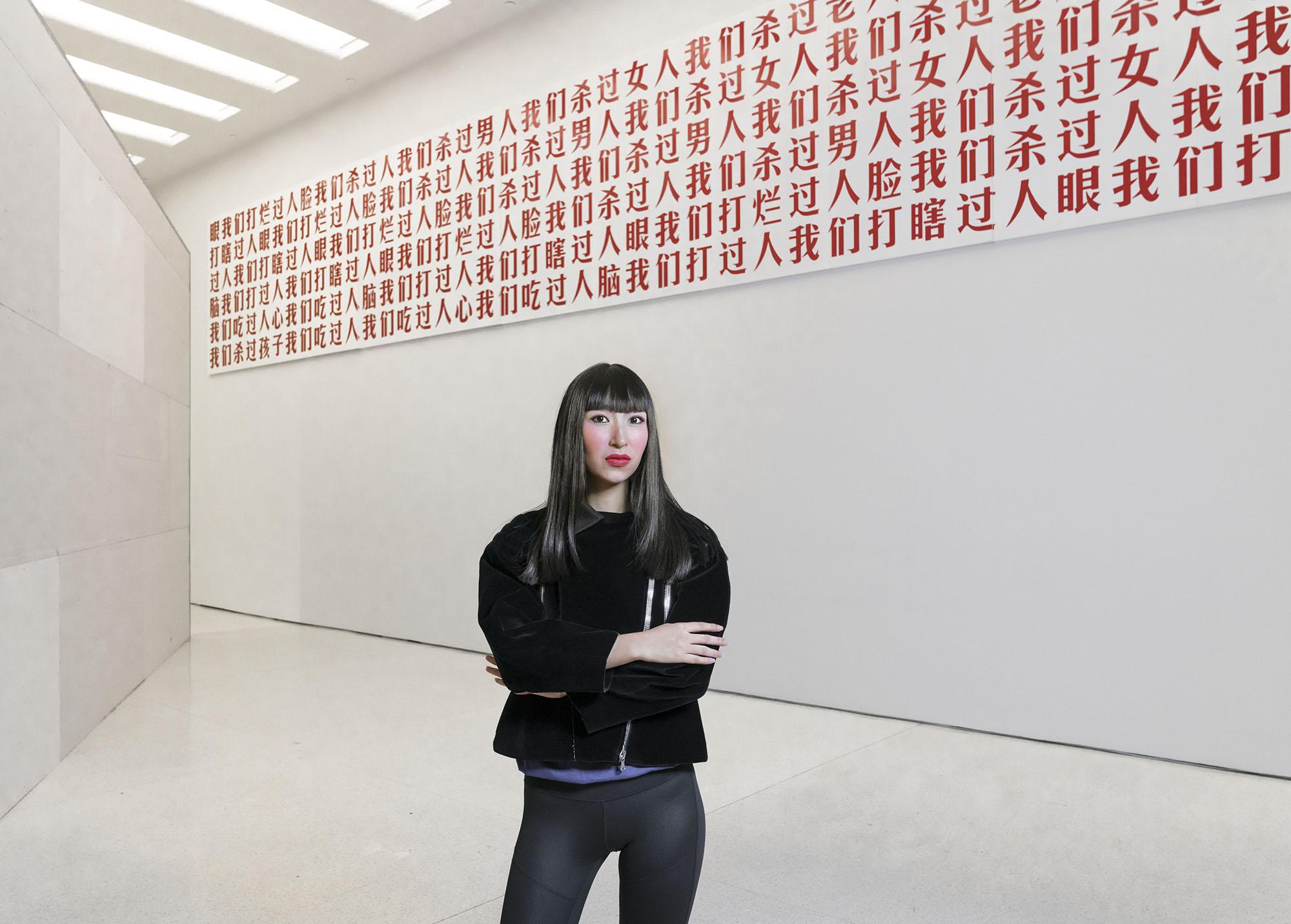 courtesy Xiaorui Zhu-Nowell.jpeg