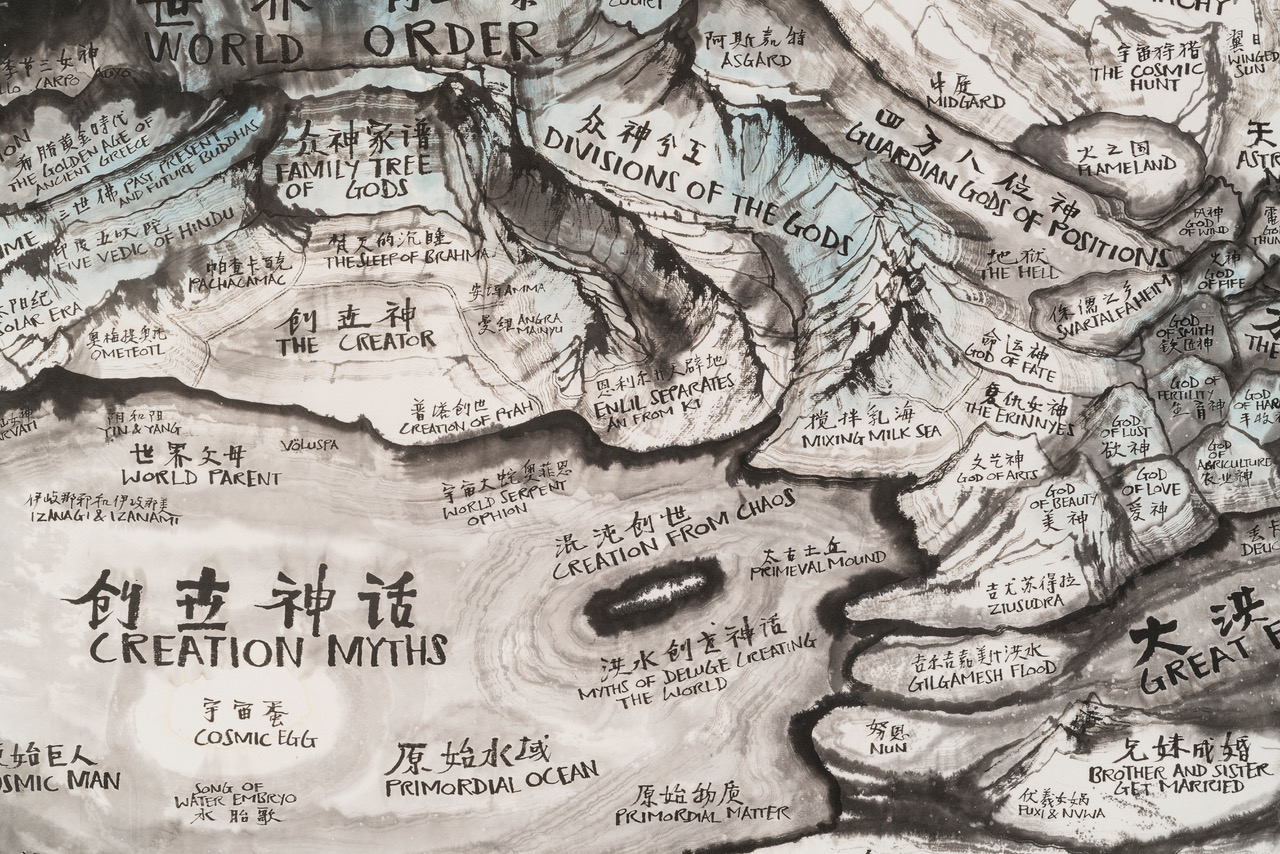 Qiu Zhijie,  Map of Mythology , 2019, Chinese ink on paper, 245×125cm, Unique work. Courtesy the artist and GALLERIA CONTINUA, San Gimignano / Beijing / Les Moulins / Habana, photo by Ela Bialkowksa