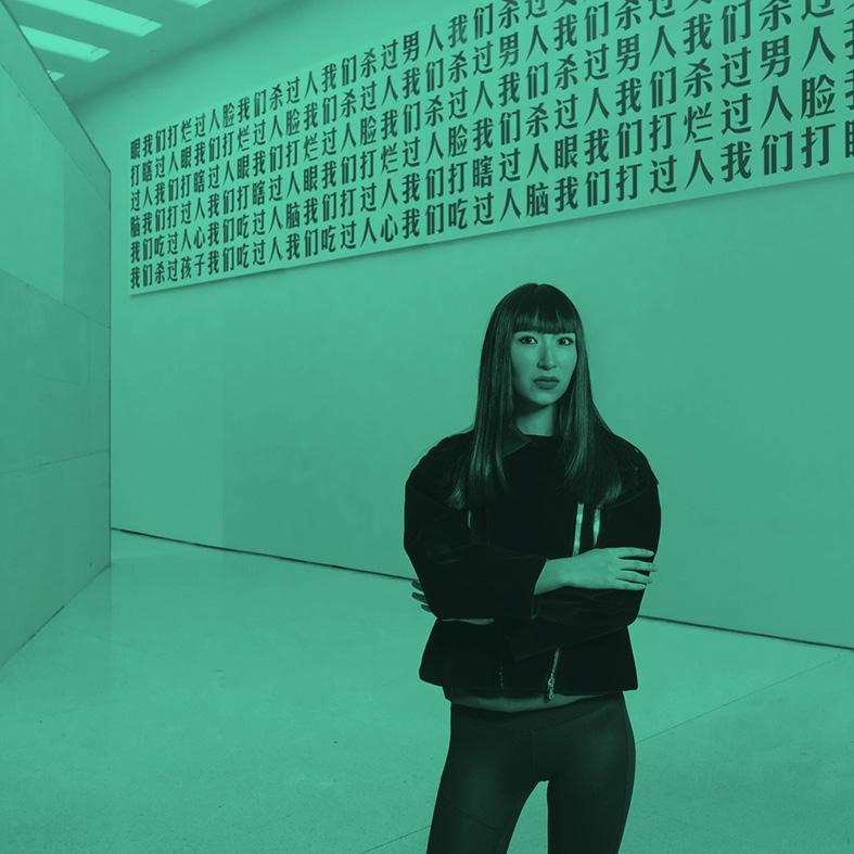 Guest Curator 2019 - Xiaorui Zhu - Nowell