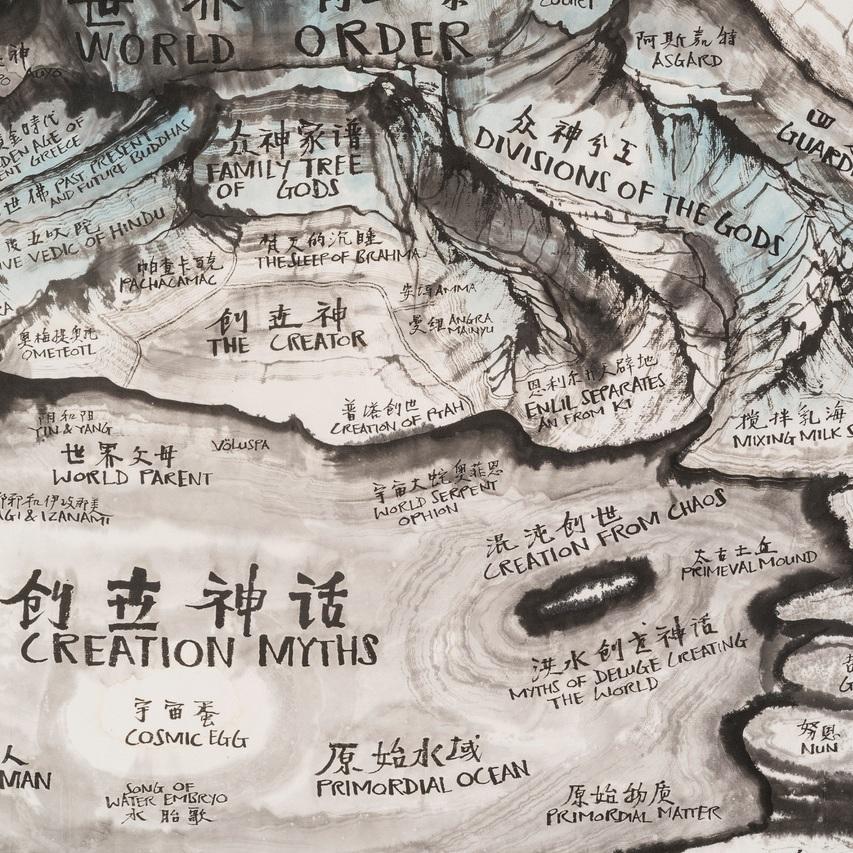 Qiu Zhijie - présenté par Galleria Continua