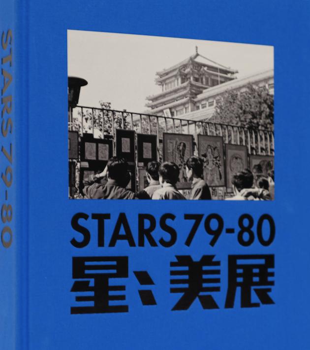 Stars 79-80 - 1ère parution - de Huang Rui, avec Holly Roussell