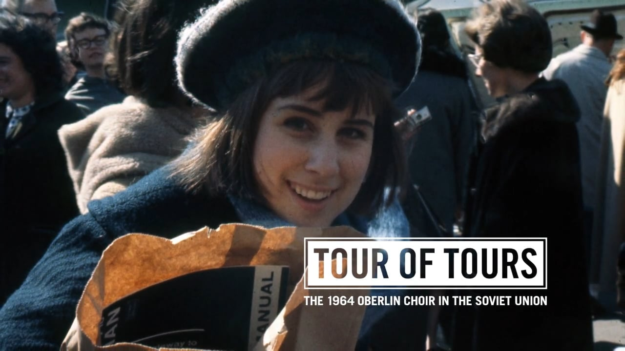 Tour of Tours.jpg