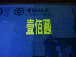 Ultraviolet Flourscent Photochromatic Security Labels