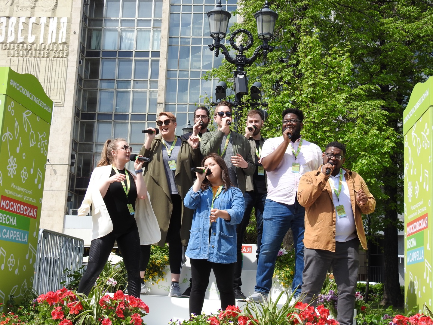 2019 Moscow Spring A Cappella Festival