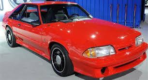 79 - 93 Mustang Image.jpg