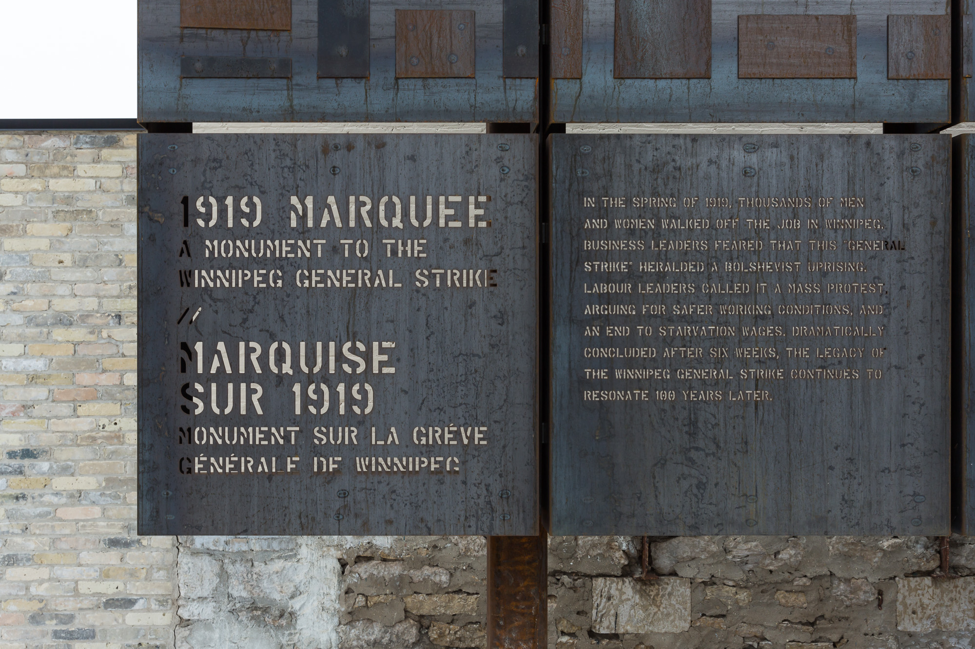 1919 Marquee Monument