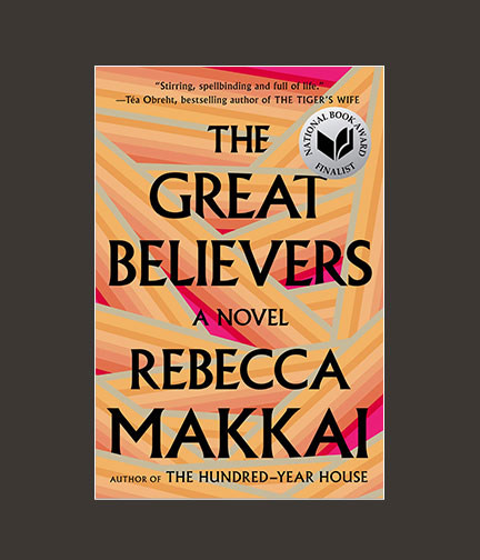 Chippewa_Valley_Book_Festival_The_Great_Believers.jpg