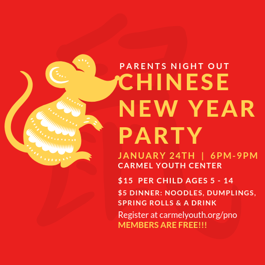Copy of PARENTS NIGHT OUT  (1).png