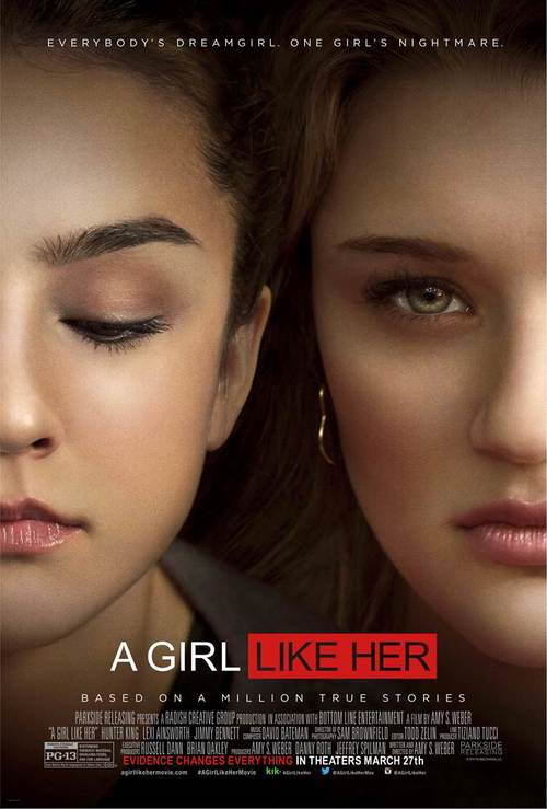 A+GIRL+LIKE+HER.jpg