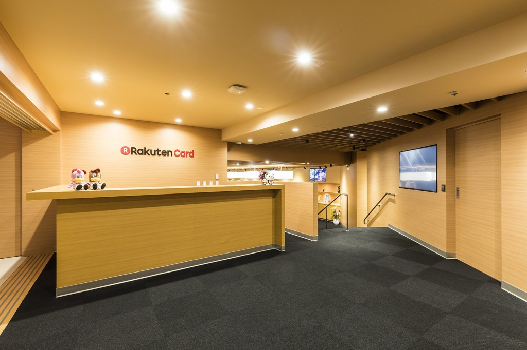 Rakuten-Card-Lounge-1-1024x682.jpg