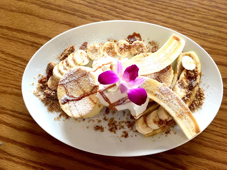 Sunny Days Banana Pancake.jpg