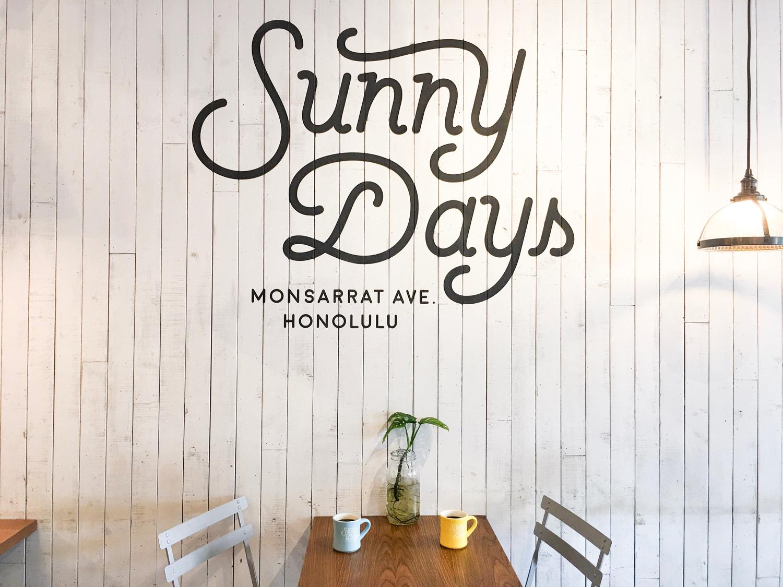 Sunny Days Interior Wall.jpg