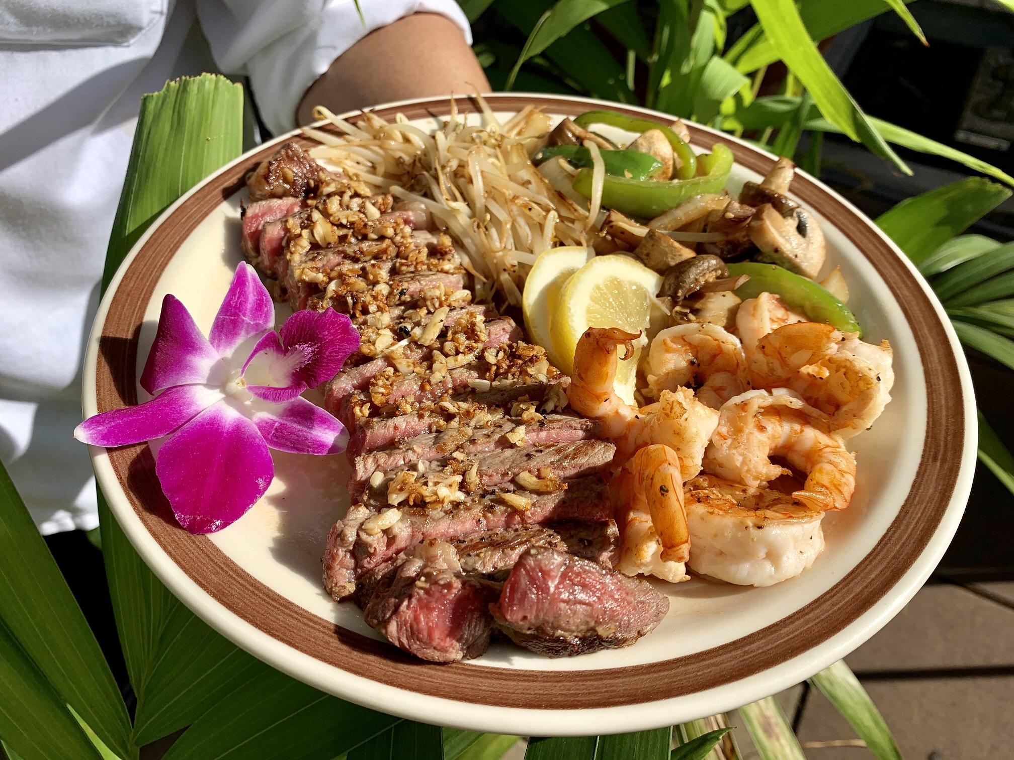 Steak and Shrimp Special East1.jpg
