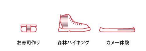 YoshinoCedarHouse_Activities3_JP.jpg