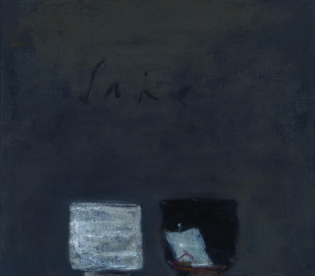 Sake I , 2014  oil on canvas  36 x 41 cm