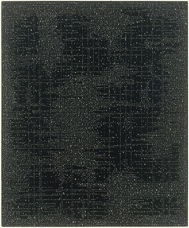 Sattelite , 2017  ink on torn Hahnemuhle paper  53 x 44 cm