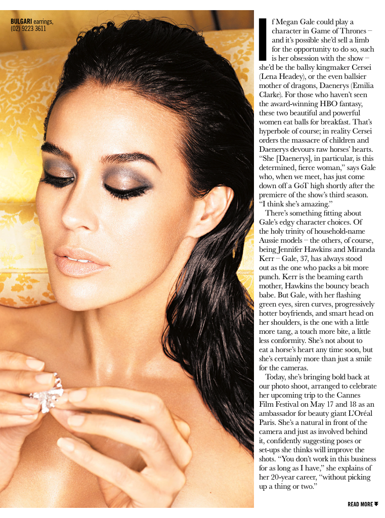 Megan Gale Sunday Style 2005.png