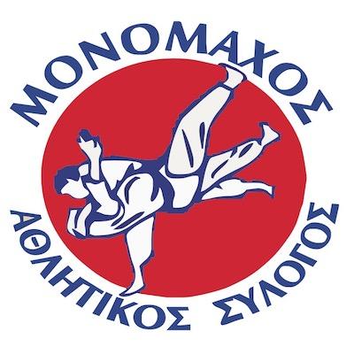 Monomachos.jpg