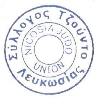 Nicosia Judo Union.jpg