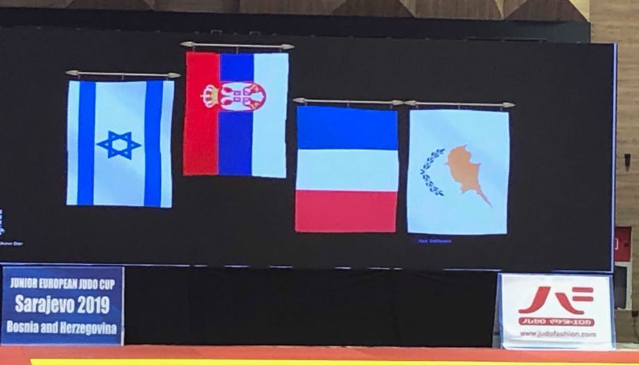 The flag of Cyprus flies again at a European competition