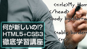 html_css.png