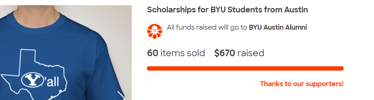 fund.png