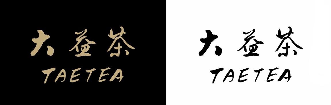 3-Auspicious-Tea-2.jpg