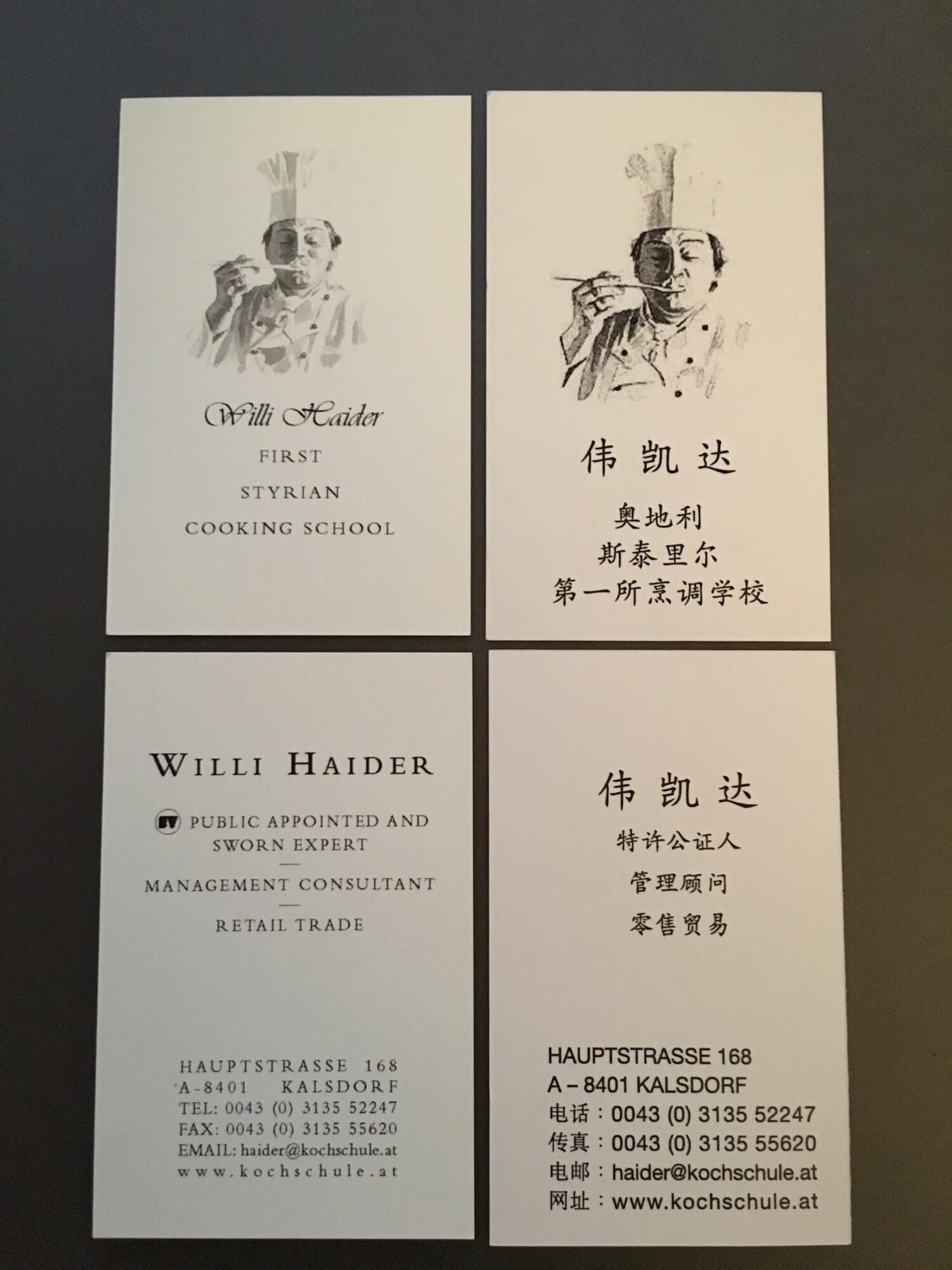 willi-hongkong-2-2.JPG